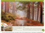 ruta bosque de mojonovalle canencia_Madrid3